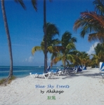 Akikaze - Blue Sky Events